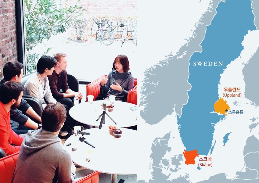 ▲ 영삼성 리포터즈가 스웨덴 우플란드, 스코네를 방문해 현지 사람들과 이야기를 나누는 모습