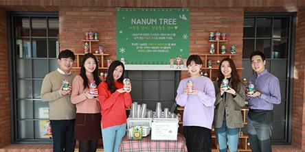 임직원 나눔활동 격려하는 '2018 발룬티어 페어' 개최
