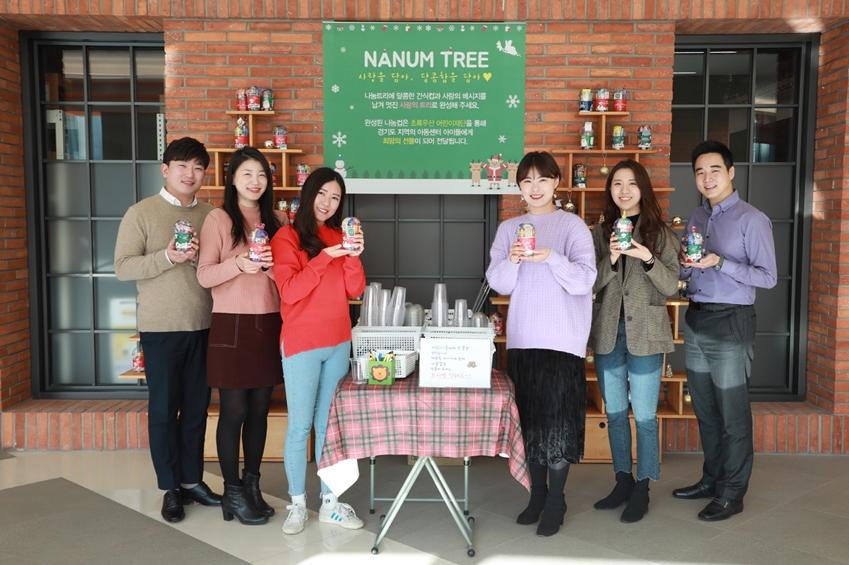 수원 '삼성 디지털 시티'에서 근무하는 삼성전자 임직원들이 경기도 내 지역아동센터 어린이들을 위해 포장한 선물컵을 선보이고 있다.