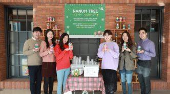 삼성전자, 임직원 나눔활동 격려하는 '2018 발룬티어 페어' 개최
