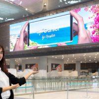 삼성전자, 터키 이스탄불 신공항에 공항 최대 규모 LED 사이니지 설치