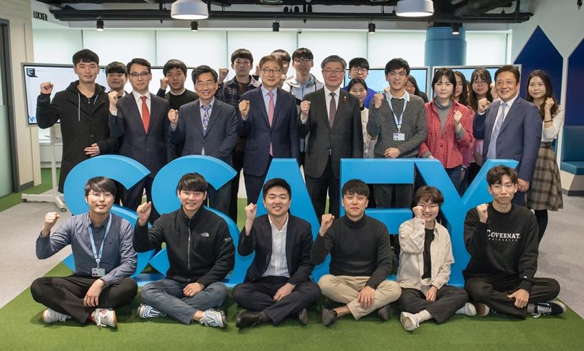 삼성전자, 고용노동부와 '삼성 청년 소프트웨어 아카데미 운영 지원을 위한 업무 협약' 체결