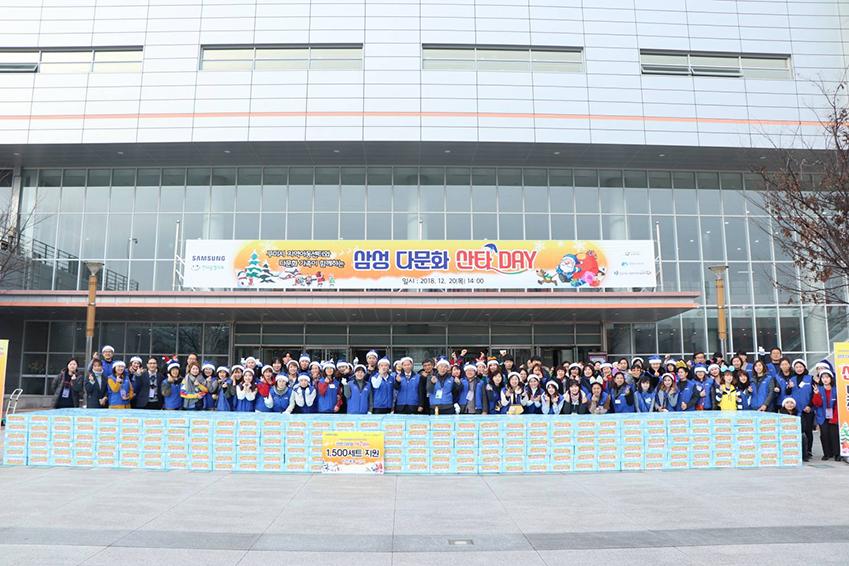 20일 구미 컨벤션센터 '구미코'에서 '삼성 스마트시티' 임직원들과 구미 다문화가족지원센터의 결혼 이민여성, 지역아동센터 관계자 등 200여명이 함께 지역아동센터 어린이들에게 전달할 선물을 포장했다.