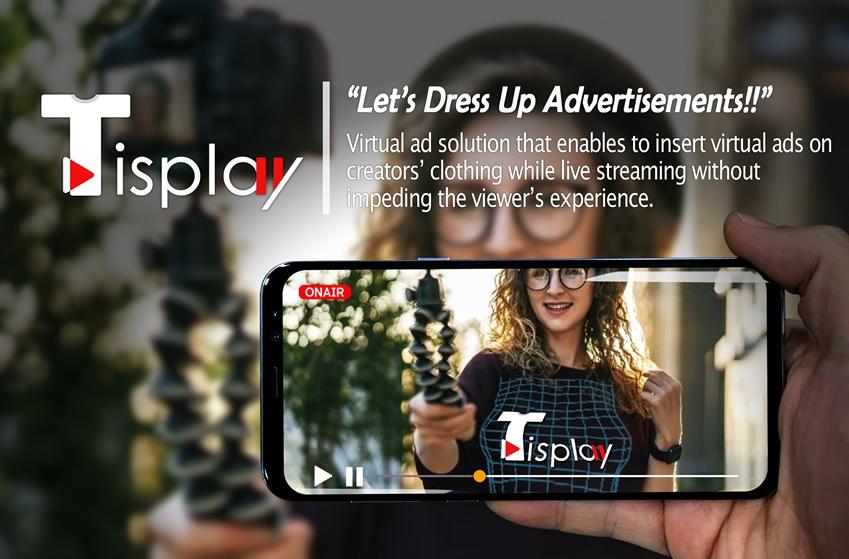 개인 방송 크리에이터를 위한 가상광고 서비스 '티스플레이'