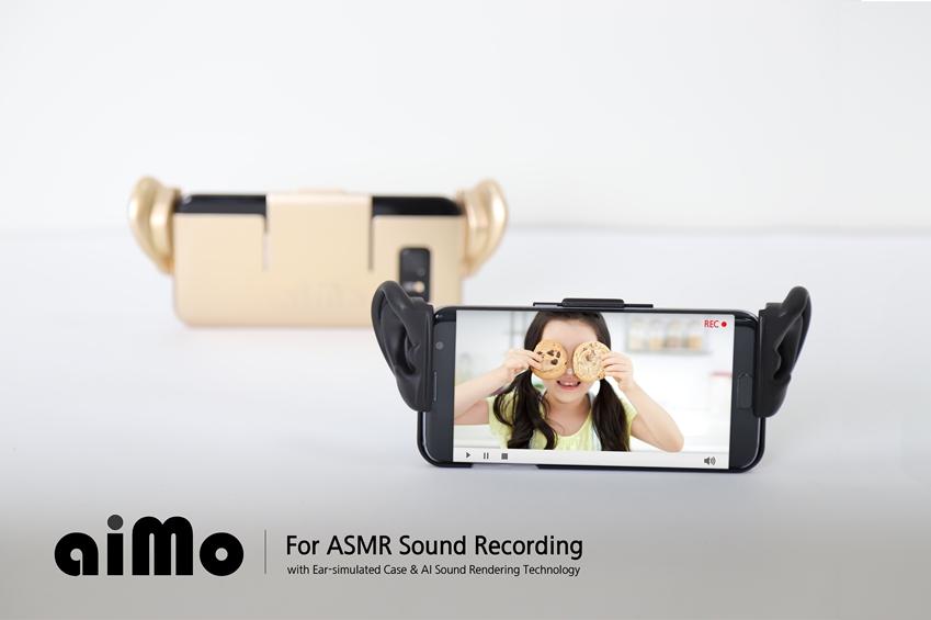 스마트폰을 이용한 ASMR 녹음 솔루션 '아이모'