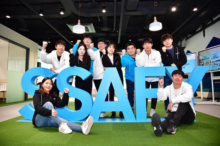 '삼성 청년 소프트웨어 아카데미(Samsung SW Academy For Youth, 이하 SSAFY)'