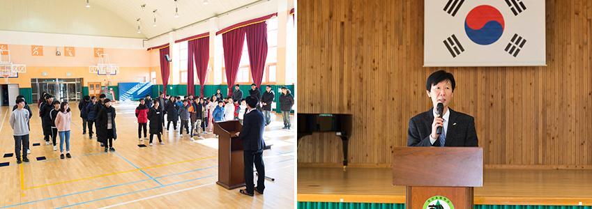 한산중학교 졸업식 모습과 하덕호 교장선생님
