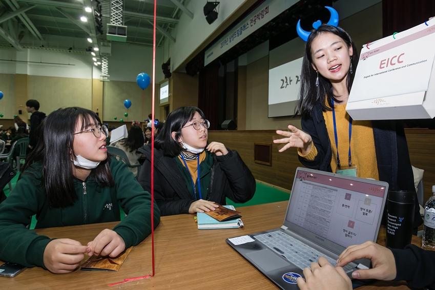 지난 14일 경기도 용인시에 위치한 한국외국어대학교 글로벌캠퍼스에서 2019년 삼성드림클래스 겨울캠프에 참가한 중학생들이 대학 전공 박람회를 통해 본인이 희망하는 전공에 대해 듣고 있다.