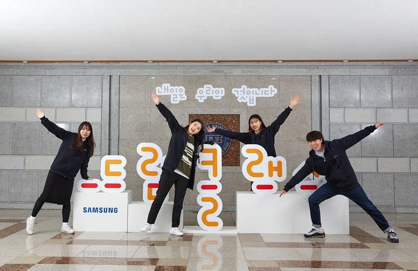 내일은 우리의 것입니다. SAMSUNG 드림클래스 / 2019 드림클래스 겨울캠프 강사진들