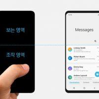 스타일에 편리함까지 더했다, One UI가 선사하는 새로운 사용자 경험