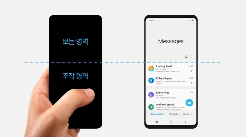 보는 영역 / 조작 영역 / One UI를 보여주는 스마트폰 2대의 이미지