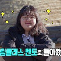 양동마을 초가(草家) 선비, 수연 씨의 드림클래스 수업 도전기