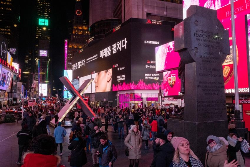 미국 뉴욕 타임스퀘어(Time Square)