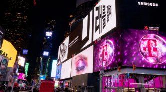 삼성전자, 전 세계 곳곳서 '갤럭시 언팩 2019' 한글 옥외광고 진행