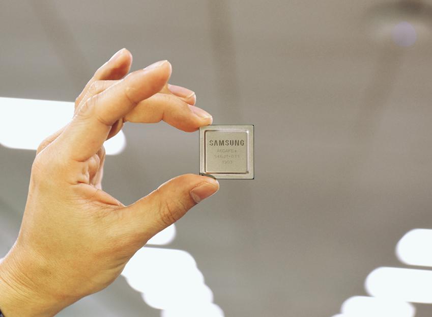 새로운 5G DAFE 칩셋