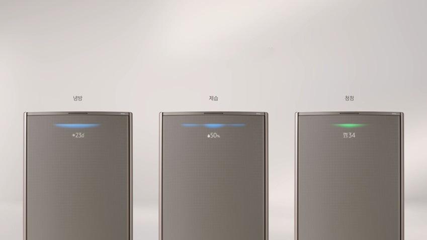 ▲ 오로라 라이팅, (왼쪽부터) 냉방, 제습, 청정 모드