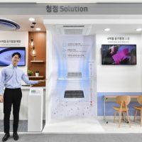 삼성전자, 국내 최대 공조 전시회 'HARFKO 2019'서 혁신 냉방·청정 솔루션 선보여