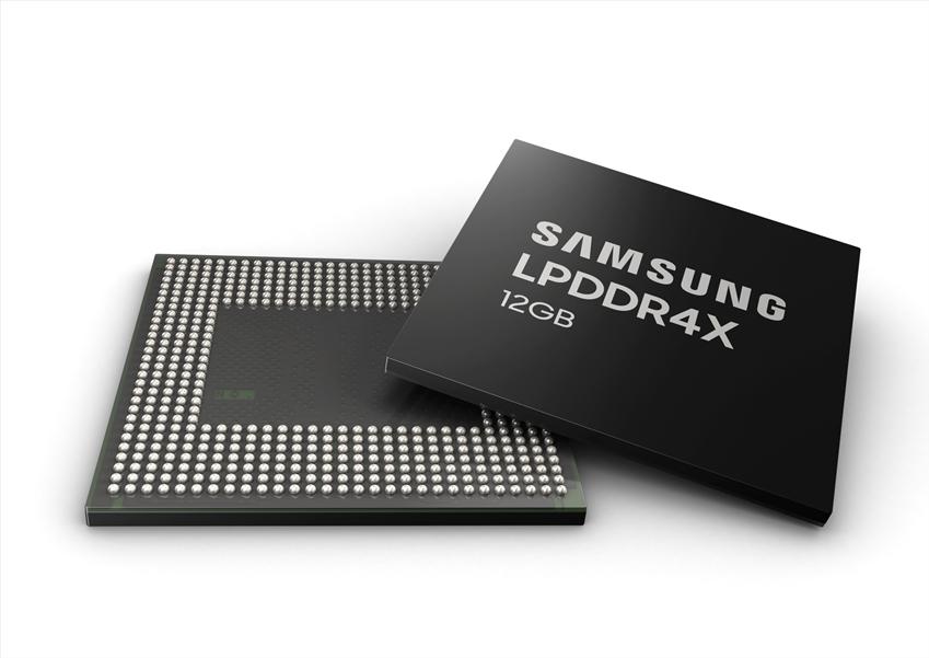 12GB LPDDR4X 모바일 D램