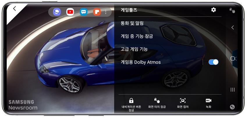 아스팔트 레전드 9 게임 장면 / 게임 툭즈 / 통화 및 알림 / 게임 중 기능 잠금 / 고급 게임 기능 / 게임용 Dolby Atmos / 네이게이션 버튼 잠금 / 화면 터치 잠금 / 화면 캡쳐 / 녹화