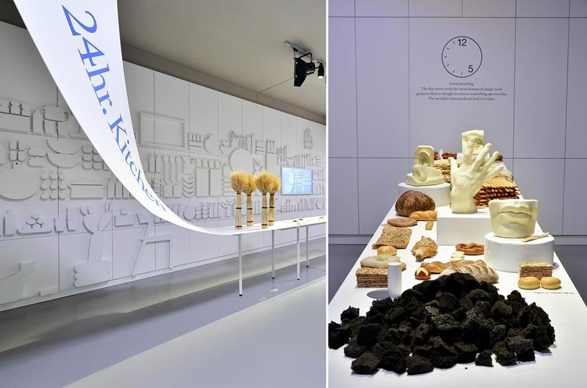'아침의 방(Morning Room)'의 주요 식재료는 바로 '곡식'. 아침의 방에는 각종 '곡식'과 곡식으로 만든 음식들이 풍성하게 차려져 풍요로운 주방의 이미지를 표현했다.