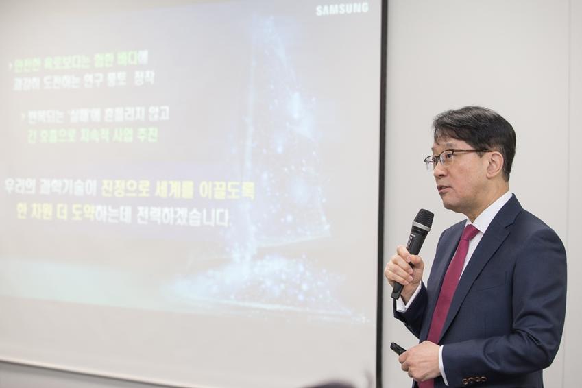 10일 열린 삼성미래기술육성사업 기자간담회에서 김성근 삼성미래기술육성재단 이사장이 발표를 하고 있다.