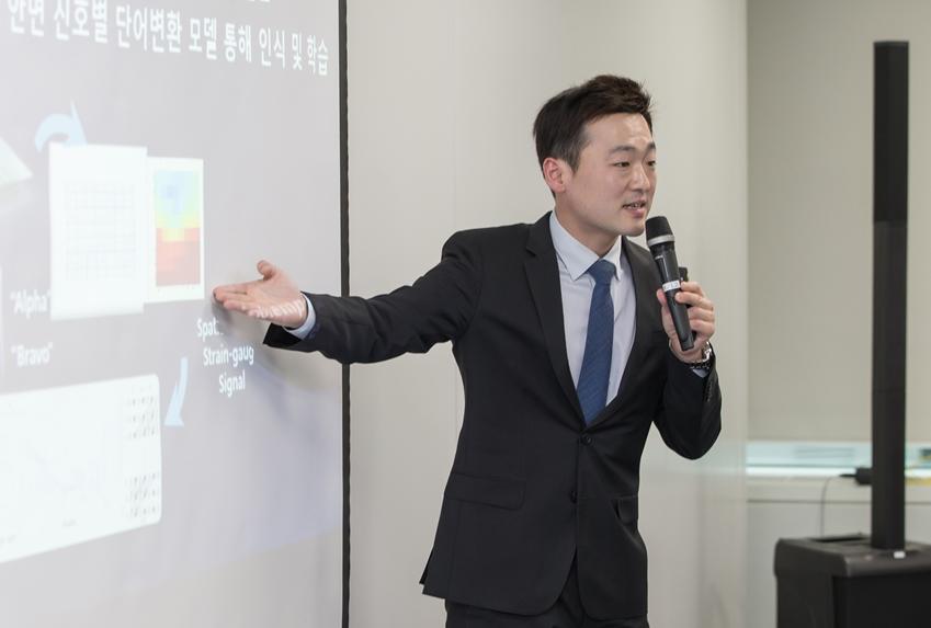 10일 열린 삼성미래기술육성사업 기자간담회에서 연세대학교 유기준 교수가 발표를 하고 있다.