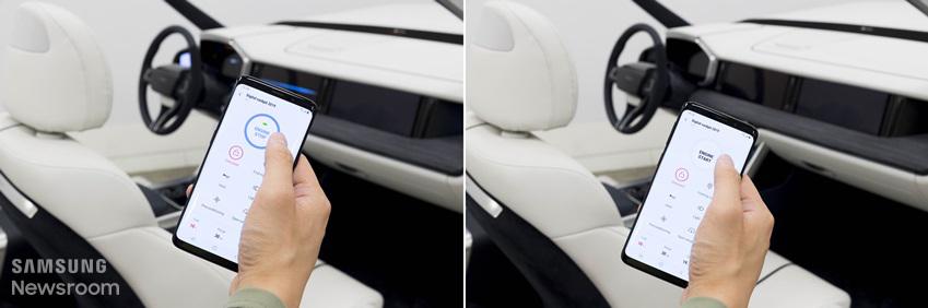▲ '스마트싱스' 앱에서 터치 한 번으로 곧바로 시동을 켜고 끌 수 있다.