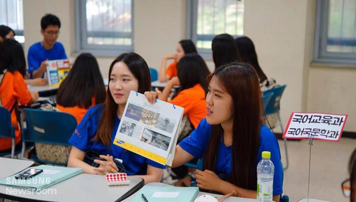 ▲ 2017년 삼성드림클래스 여름캠프에서 진행된 전공박람회 모습