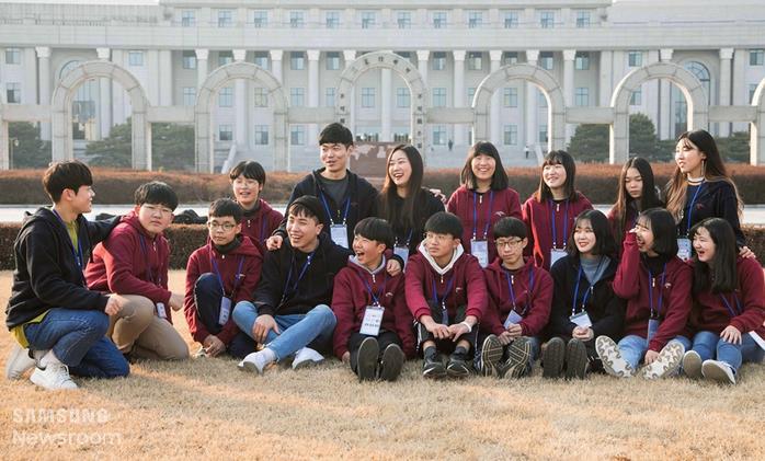 ▲ 경희대학교 국제캠퍼스에서 열린 '2019 삼성드림클래스 겨울캠프'에 참가한 학생들