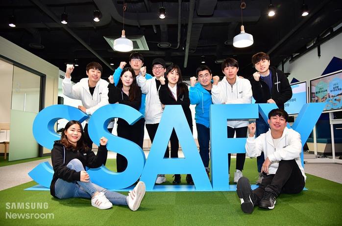 ▲ 삼성청년소프트웨어 아카데미 입학식 모습