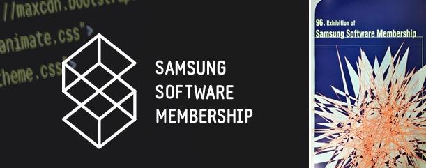 ▲ 삼성소프트웨어멤버십 로고(사진 왼쪽)와 1996년 과제 전시회 도록 표지(오른쪽, 삼성소프트웨어멤버십 졸업 회원 제공)