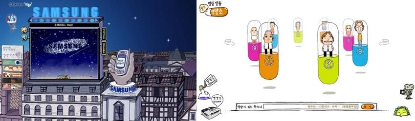 ▲ 2005년 대한민국광고대상 동상 수상작 'Samsung Story Sign'(왼쪽)과 삼성이야기 웹툰(오른쪽) 자료제공: bombaram.net·슈가큐브