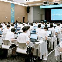 국내 최대 규모 대학생 프로그래밍 경진대회  'SCPC 2019' 참가자 모집