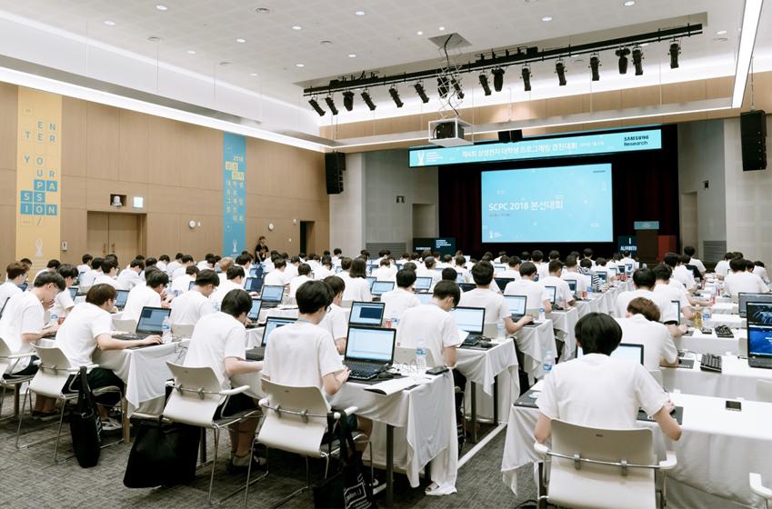 2018년 삼성전자 대학생 프로그래밍 경진대회(SCPC) 본선대회장