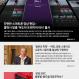 [뉴스레터 353호] 갤럭시 사용자를 위한 고품질 영상편집 솔루션, '어도비 프리미어 러시'