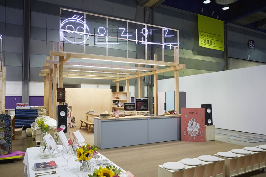 요리인류 오픈키친 쿠킹 스튜디오 전경