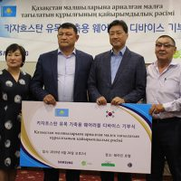 삼성투모로우솔루션·C랩을 거쳐 탄생한 라이브스톡, 카자흐스탄에 가다
