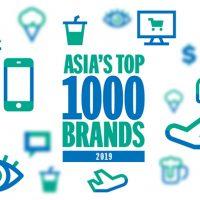 삼성전자, 8년 연속 아시아 최고 브랜드 등극