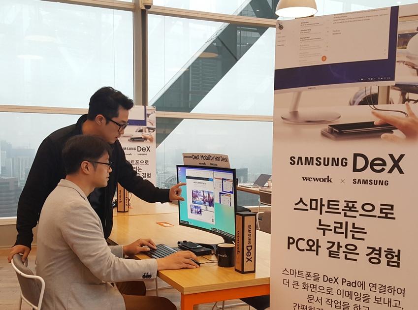 위워크 종로타워 지점에 운영 중인 '삼성 덱스 모빌리티 핫 데스크' 모습