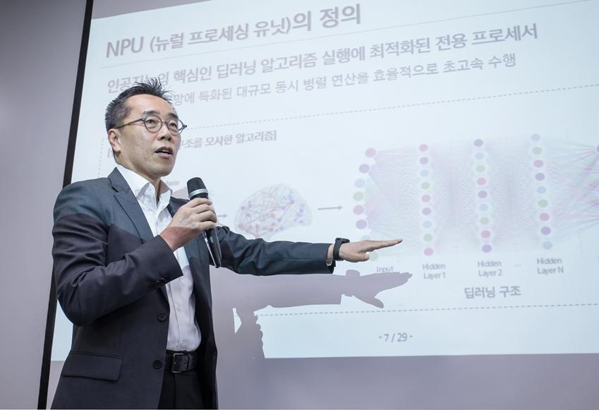 18일, 삼성전자 기자실에서 진행된 'NPU 설명회'에서 삼성전자 DS부문 종합기술원 부원장 황성우 부사장이 NPU 관련 설명을 하고 있다.