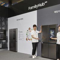 삼성전자, '광주국제 IoT·로봇 박람회' 참가