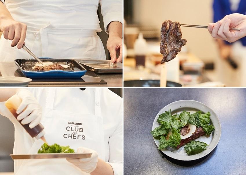 이베리코 스테이크 요리 과정