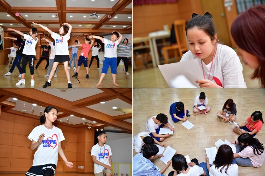스팀 교육을 통해 뮤지컬 수업을 받은 아이들의 모습