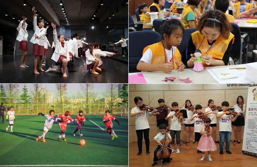 호프키즈코리아를 통해 다양한 활동에 참여 중인 다문화 가정 아이들의 모습