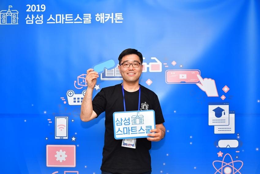 '별마로지기' 박진홍(별마로작은도서관) 씨