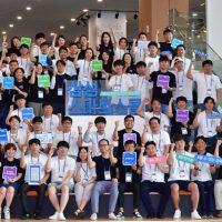 삼성전자 연구소에 선생님들이 모인 이유는? 2019 삼성 스마트스쿨 해커톤