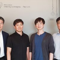 삼성전자, AI 반도체 강화할 '비밀병기' 선보이다