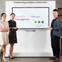 이보다 더 스마트한 회의는 없다, '삼성 플립' 2019년형 출시