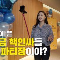 [뉴스CAFE] 삼성 청년 SW 아카데미 2기 입학식 현장