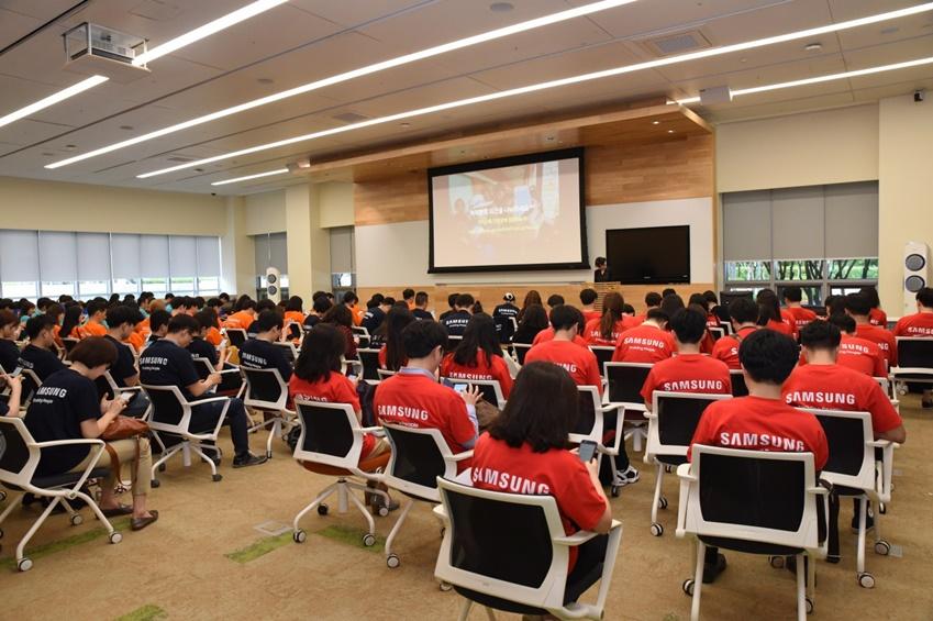 지난 5월 진행된 삼성 원위크 사전교육 모습